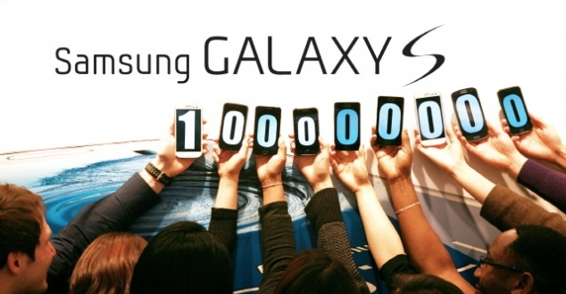 Samsung zbroi się przed premierą nowego Galaxy