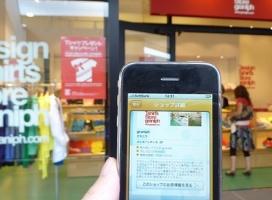 eBay chce podwoić sprzedaż za pośrednictwem urządzeń mobilnych