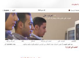Pierwsza domena w alfabecie arabskim