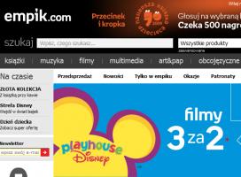 Empik.com na celowniku ekspertów