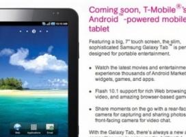 Kto czeka, ten się doczeka. Samsung Galaxy Tab w UK od 1 listopada.