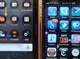 Porównanie wyświetlaczy: Sharp IS03 i iPhone 4