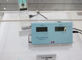 Telefon z funkcją oczyszczania powietrza?