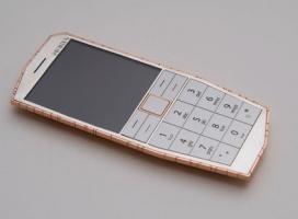 Czy telefony Nokii będą ładowane przez ciepło naszych kieszeni?