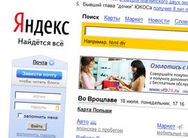 Yandex.ru