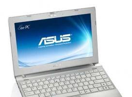 Asus Eee PC 1225B. To już ostatni netbook?