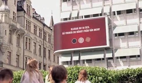 Cennik dla reklamy ambient nie istnieje