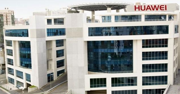 Turkey Research Center (źródło: Biuro Prasowe)