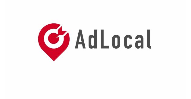 AdLocal – nowa agencja specjalizująca się w marketingu lokalnym