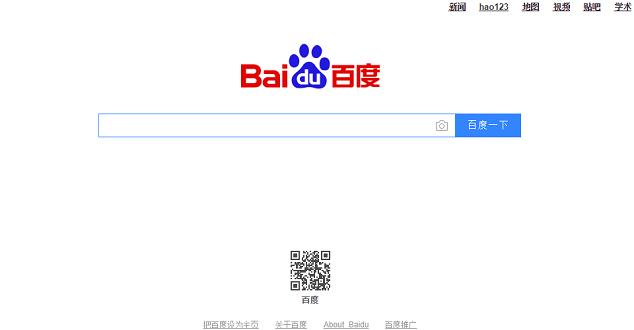 Baidu (źródło: screen strony www.baidu.com)