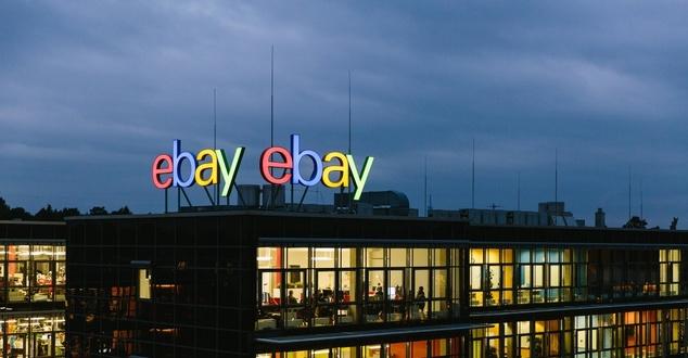 Fot.: materiały prasowe eBay - sklep internetowy eBay