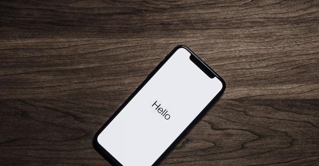 Mobile-first index. Google pokazuje informację o przejściu na indeksowanie mobilne