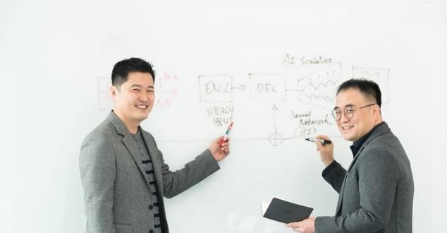 Youngo Park, Kwangpyo Choi, AI ScaleNet, fot. Samsung