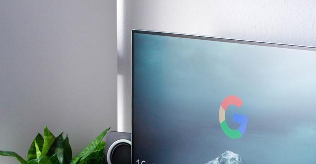 Google | fot. Niclas Illg | Unsplash