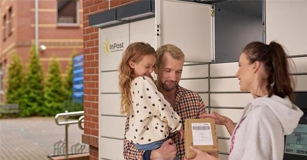 InPost dostarczy paczkę do paczkomatu tego samego dnia