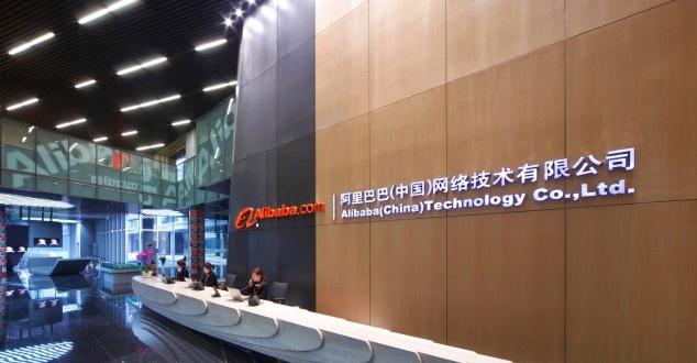 fot. Biuro Prasowe Alibaba Group