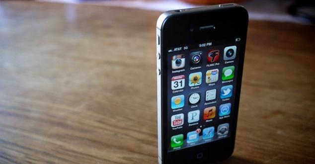 """iPhone'a 5 nie będzie. Pojawi się za to """"Nowy iPhone"""""""