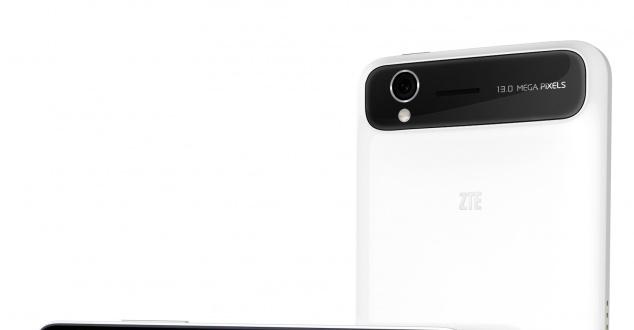 Oto najcieńszy smartfon z czterordzeniowym procesorem